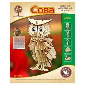 Сборная деревянная модель «Сова маленькая»