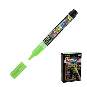 Crayon marker MunHwa 3.0 mm, green, water base BM-04