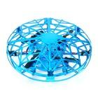 Летающая тарелка UFO, датчик движения, работает от аккумулятора, МИКС - фото 105641500