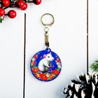 Keychain Rat, the poppies, of 4.2×and 4.6×0.3 cm