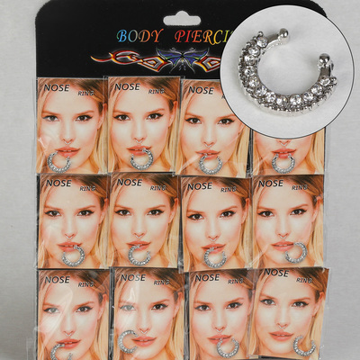 """Piercing in the nose """"Ring"""" mini, white in silver"""