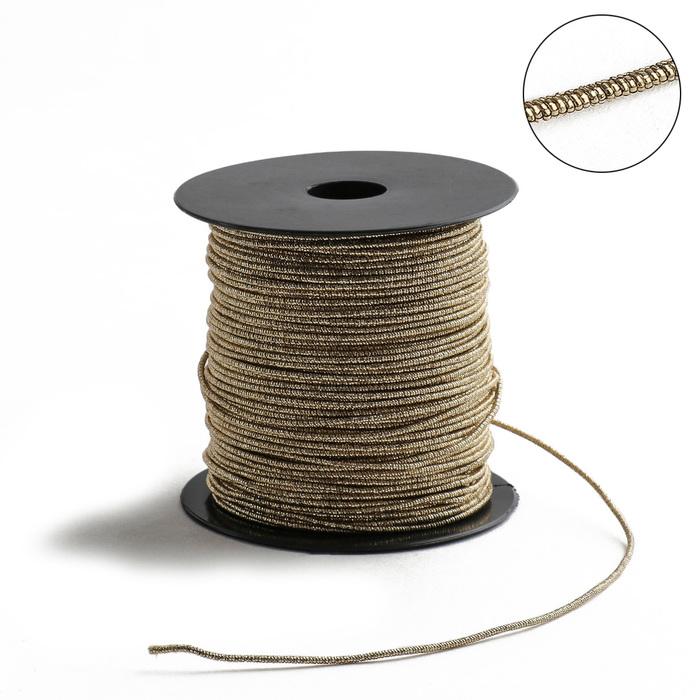 Проволока для плетения в обмотке Люрекс, d=1.5мм, L=100м, цвет золото