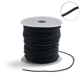 Проволока для плетения в обмотке Люрекс, d=1.5мм, L=100м, цвет темно-синий