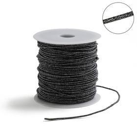 Проволока для плетения в обмотке Люрекс, d=1.5мм, L=100м, цвет темно-серый