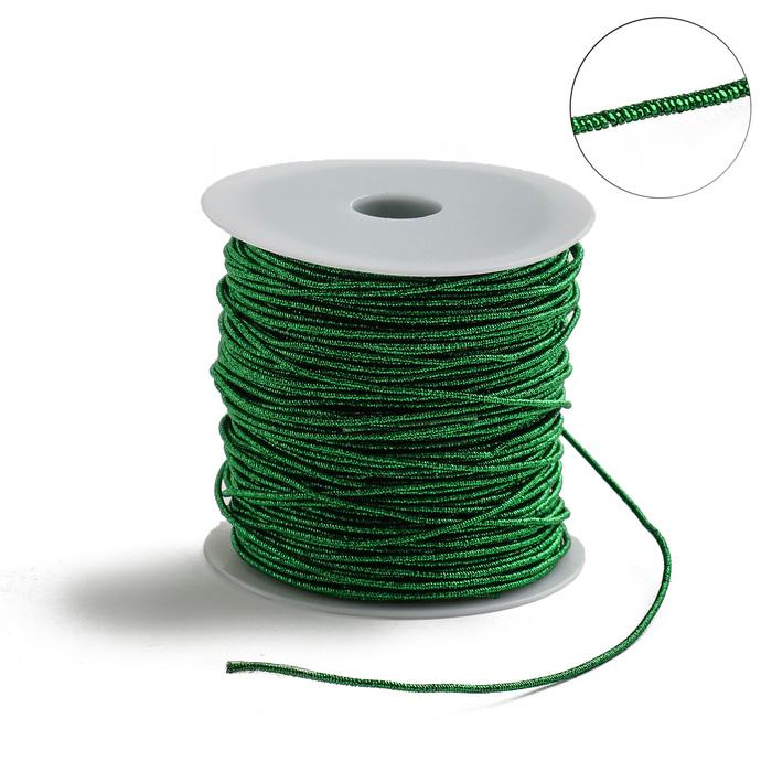 Проволока для плетения в обмотке Люрекс, d=1.5мм, L=100м, цвет зеленый