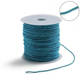 Проволока для плетения в обмотке Люрекс, d=1.5мм, L=100м, цвет голубой