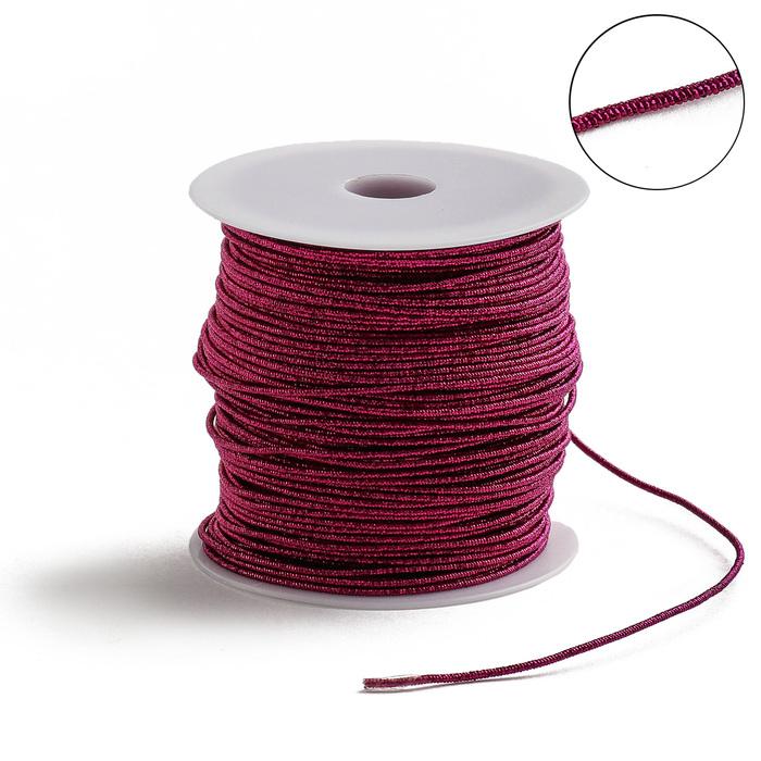 Проволока для плетения в обмотке Люрекс, d=1.5мм, L=100м, цвет малиновый