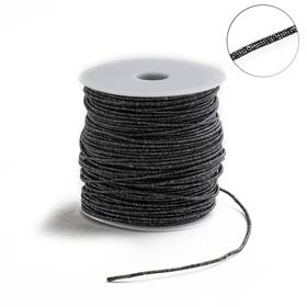 Проволока для плетения в обмотке Люрекс, d=2мм, L=100м, цвет темно-серый