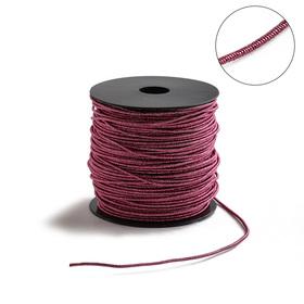 Проволока для плетения в обмотке Люрекс, d=2мм, L=100м, цвет розовый