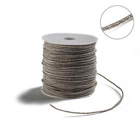Проволока для плетения в обмотке Люрекс, d=2мм, L=100м, цвет светлое золото