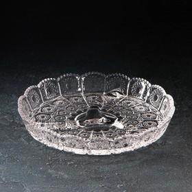 Менажница круглая «Северная звезда», 3 секции, 20 см