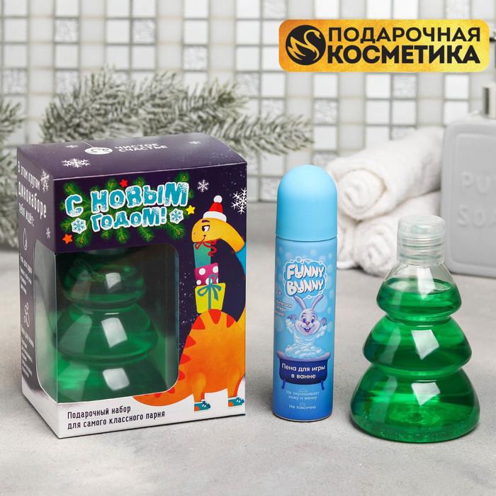 """Подарочный набор """"С Новым годом!"""": гель для душа, пена-аэрозоль для ванн"""