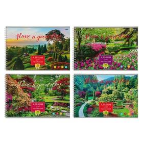 Альбом для рисования А4, 48 листов на гребне «Романтичный пейзаж», обложка мелованный картон, блок 100 г/м², МИКС