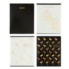 Тетрадь 48 листов в клетку «Идеально для тебя», обложка мелованный картон, тиснение голографической фольгой, МИКС