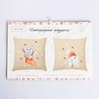 Интерьерные подушки «Новогодний мышонок», набор для шитья 21 х 29,7 см