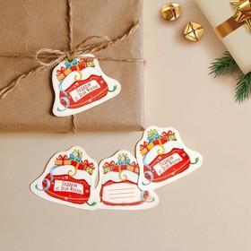 Шильдик на подарок Новый год «Новогодний мешок», 6,5 ×5,5  см