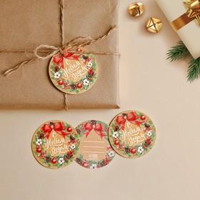 Шильдик на подарок Новый год «Новогодний венок», 6,5 × 6,5 см