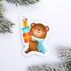 "The nameplate on the New year gift ""Bear with gifts"", is 5.6 ×7.0 cm"