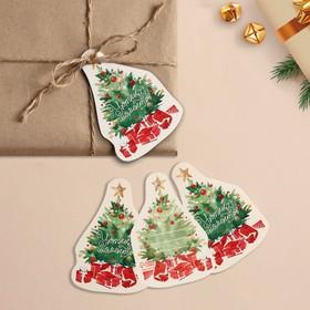 Шильдик на подарок Новый год «Уютных моментов», 6 × 9 см