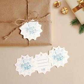 Шильдик на подарок Новый год «Снежинка», 6,5 ×6,5  см
