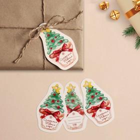 Шильдик на подарок Новый год «Сладкого Нового года», 5,3 ×9,0  см