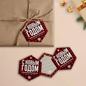 Шильдик на подарок Новый год «С новым счастьем», 6,5 ×7,4  см