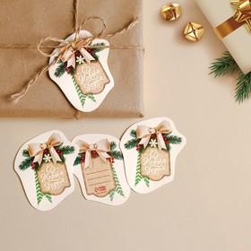 Шильдик на подарок Новый год «Новогодняя пора», 6,5 ×7,3  см