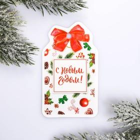 Шильдик на подарок Новый год «Новогоднее пожелание», 5,2 ×9.0  см