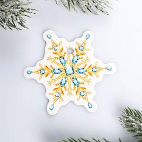 Шильдик на подарок Новый год «Снежинка новогодняя», 6,5 ×6.0 см