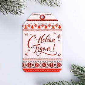 Шильдик на подарок Новый год «Новогодний стикер», 5,9 ×9.0 см