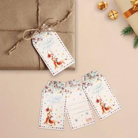 Шильдик на подарок Новый год «Оленята» 4,8 ×9,0 см