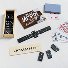 Games our 2-in-1: cards, dominoes