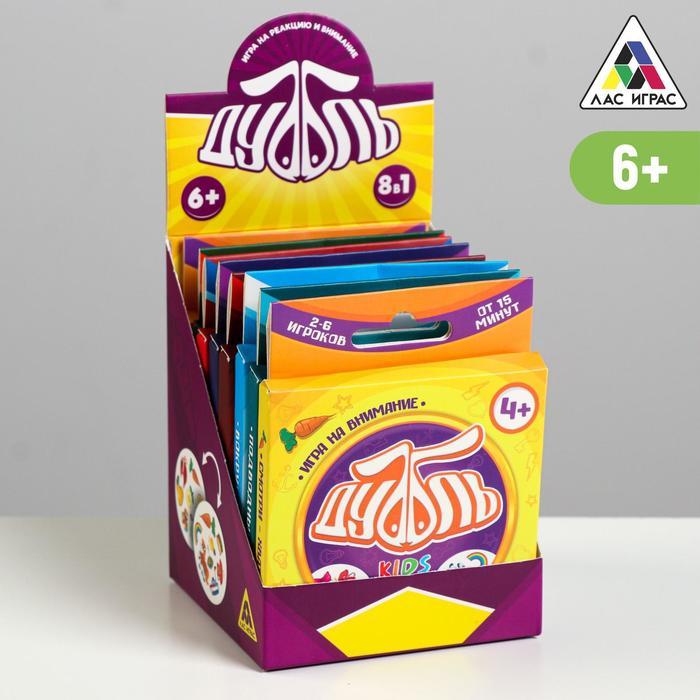 Комплект игр «Дуббль», 20 карт (8 игр в коробке) - фото 105602109