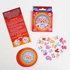 Комплект игр «Дуббль», 20 карт (8 игр в коробке) - фото 105602111
