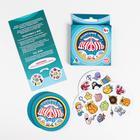 Комплект игр «Дуббль», 20 карт (8 игр в коробке) - фото 105602115