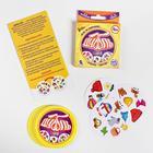 Комплект игр «Дуббль», 20 карт (8 игр в коробке) - фото 105602118
