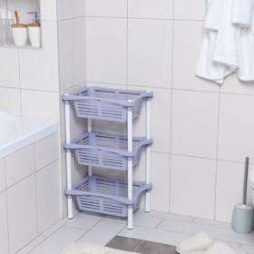 3-section shelf with baskets Krita, color lilac fog