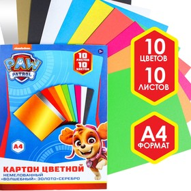 Color cardboard uncoated A4, 10 l., 10 col. (gold, silver), PAW PATROL