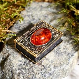 """Сувенир из латуни и янтаря  """"Книга Тайн Сувенир"""" 2.5х3 см"""