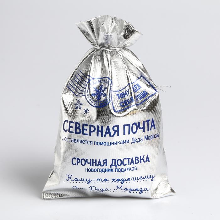 Мешочек подарочный парча «Северная почта» ,16 х24см   4280335
