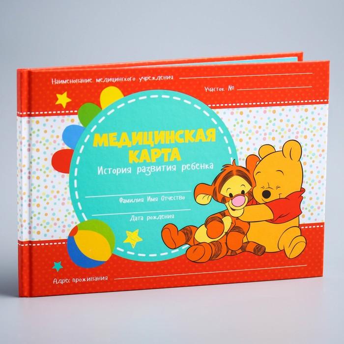 Медицинская карта «История развития ребёнка», Медвежонок Винни, 40 листов