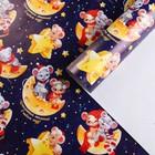 Бумага упаковочная глянцевая «Пусть все сбудется», 70 × 100 см