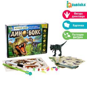 Игровой набор с динозаврами «Дино-бокс»
