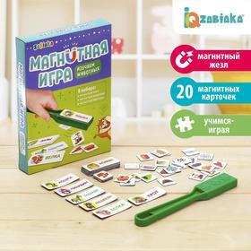 Магнитная игра с магнитным жезлом «Изучаем животных», по методике Монтессори