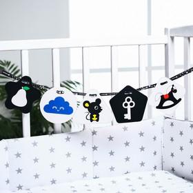 """Детская растяжка на кроватку  по методике Г. Домана  """"Я учусь различать цвета"""" 5шт"""