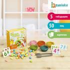 Набор для сортировки «Цветные гнёздышки»: яички, карточки, гнёзда, пинцет - фото 105585072