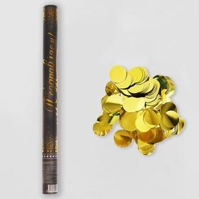 Пневмохлопушка «Поздравляем!», с золотой печатью, 50 см в Донецке