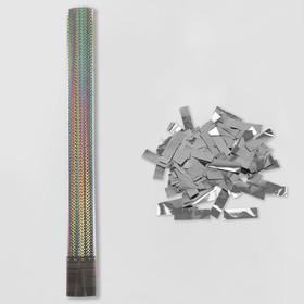 Пневмохлопушка «Голография», 60 см, серебряное конфетти в Донецке