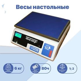 Весы фасовочные электронные МИДЛ МТ 6 ВДА (1/2; 230x340) «Базар» Ош