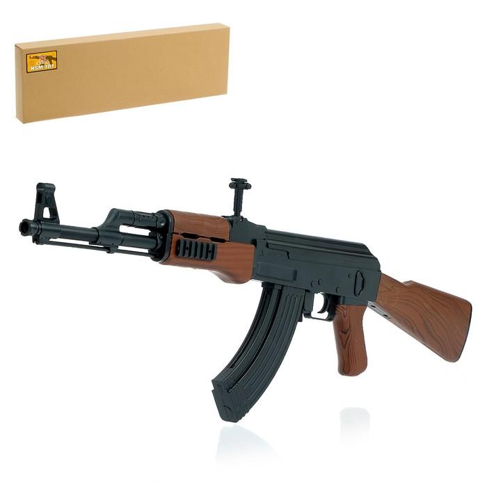 Автомат пневматический АК-47